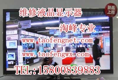 合庆优派显示器维修,优派显示器专业维修中心