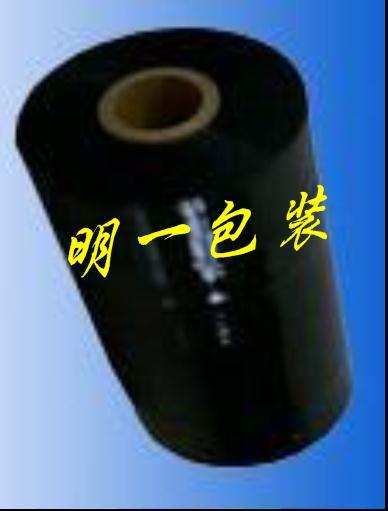 上海黑色缠绕膜生产厂家