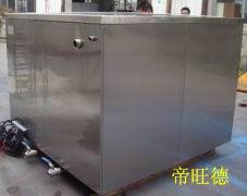 重庆山东发动机超声波清洗设备