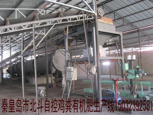 秦皇岛市北斗自控设备有限公司的形象照片