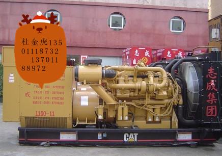 出租康明斯KT28发电机、租赁康明斯发电机、出售维修