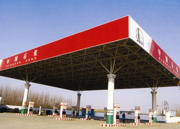 加油站安装,加油站制作,加油站设计,加油站施工
