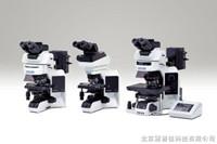 北京BX43奥林巴斯生物显微镜BX46