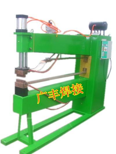 河北广丰金属网气动排焊机气动点凸焊机图片