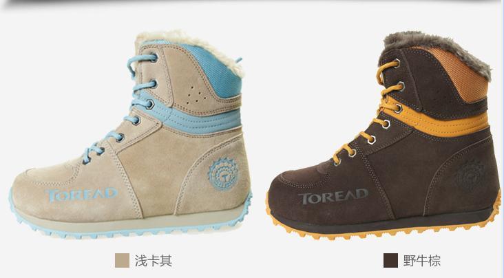 安全高质的户外登山鞋,户外徒步鞋