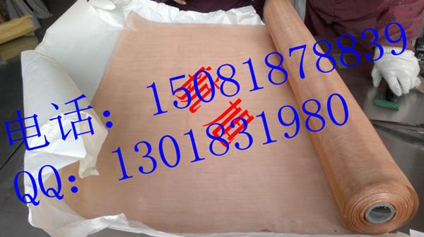 平纹200目紫铜网|1.5m宽幅紫铜防辐射专用网