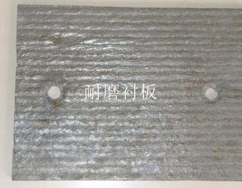 耐磨复合衬板|双层耐磨复合衬板特性解析