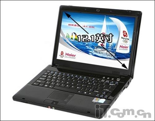 杭州海尔笔记本维修点haier电脑开机死机花屏黑屏主板维修点