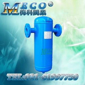 压缩气体净化分离器
