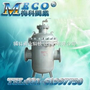 梅科阀业科技(上海)有限公司   xg油气分离器   xg油气分离