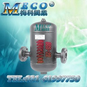 SCS屏蔽式汽水分离器