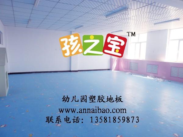 幼儿园专业胶垫价格,环保胶垫价格,防火胶垫价格