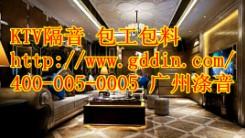 广州涤音环保科技有限公司分部十一的形象照片
