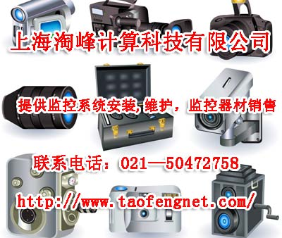 上海淘峰计算机科技有限公司的形象照片
