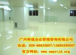 实验室装修首选广州专业的装修队技术精湛