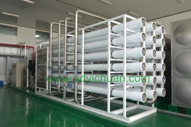 青州益川专业生产水处理设备 质量好!