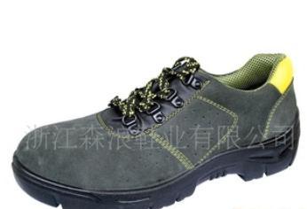 专业定做A2315安全鞋劳保鞋