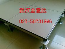 抗静电活动地板价格