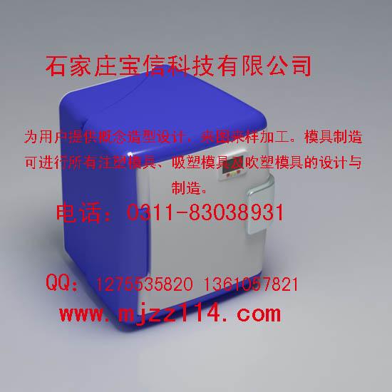 河北塑料产品模具设计