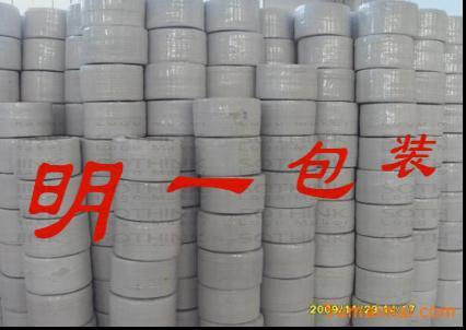 上海打包带生产厂家