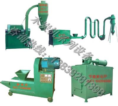新型木炭机设备绿色环保