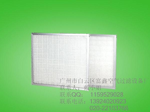 富鑫板式初效过滤器