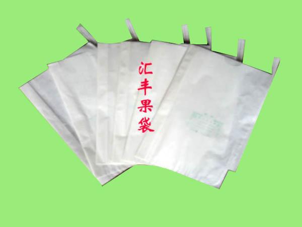 葡萄袋——质优价廉的葡萄袋——莱阳汇丰果袋厂