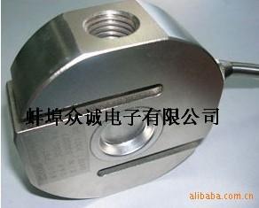 供应S 型称重传感器