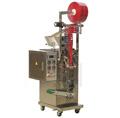 成都包装机/成都自动包装机/片剂自动包装机