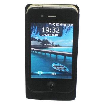RFID智能手机