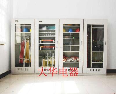 智能安全工器具柜,除湿器