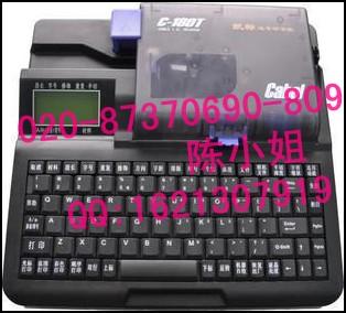 双行打印功能专门热缩管式的一款佳能牌线号机C-180E