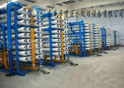 东莞市纯净水设备--超纯水设备