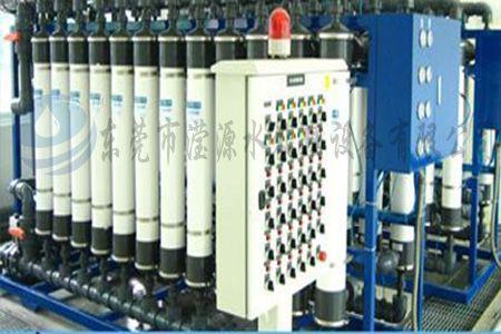超滤净水设备--东莞垃圾渗滤液设备