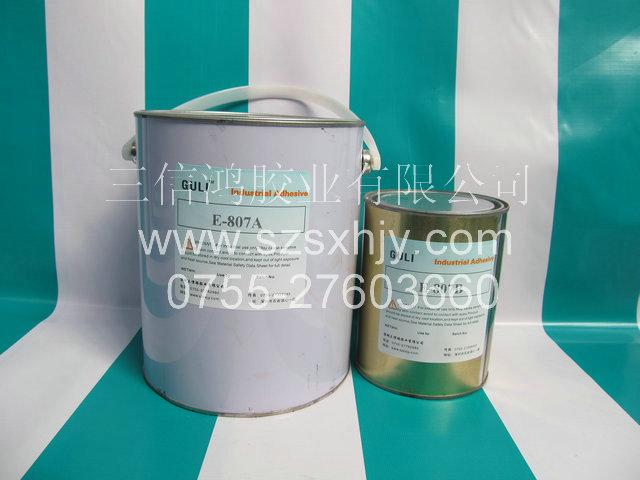 耐高温AB胶,绝缘胶水,电子保密AB胶,防潮防水胶水