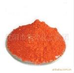 茜素红R 茜素磺酸钠