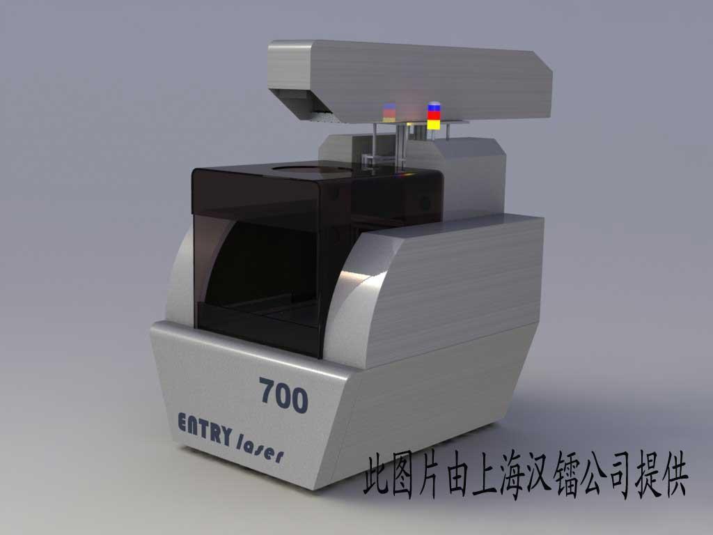 上海汉镭激光打点机设备led平板灯专业导光板网点设计方案