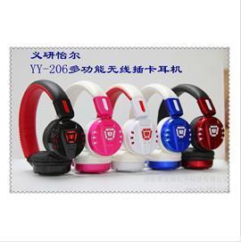 深圳插卡耳机,YY-206S蓝牙耳机批发