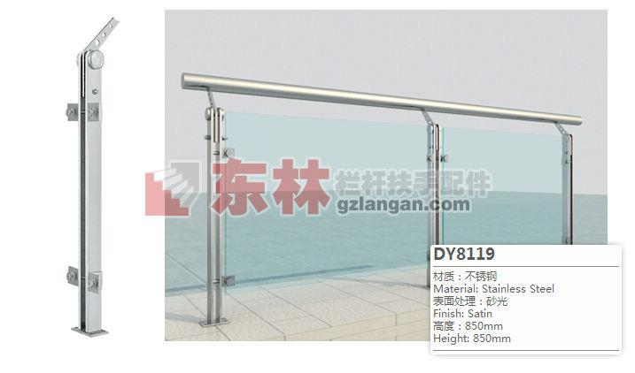 不锈钢玻璃栏杆立柱-圆立柱-不锈钢平台栏板立柱