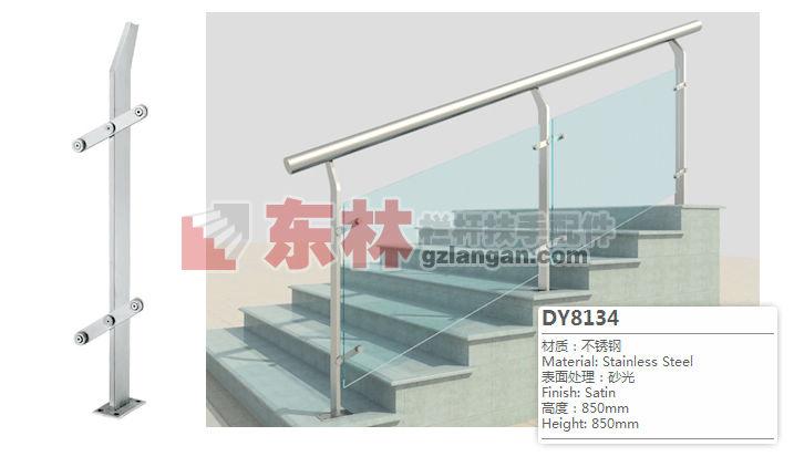 玻璃不锈钢楼梯扶手立柱-阳台栏杆配件-单扁玻璃不锈钢立柱