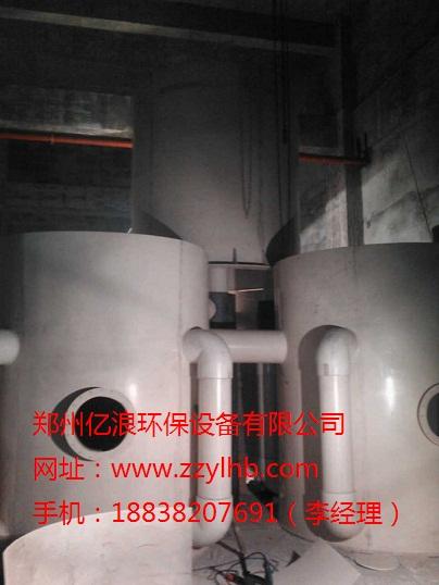 郑州亿浪环保设备有限公司的形象照片