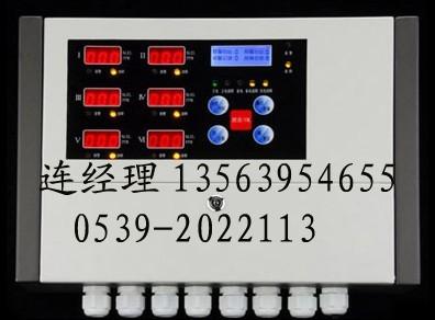 在线式氢气泄漏检测仪