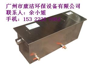 广州油水分离器P