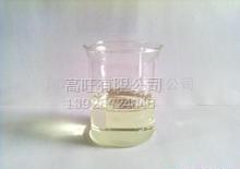 环保油专用添加剂,增热稳定剂批发
