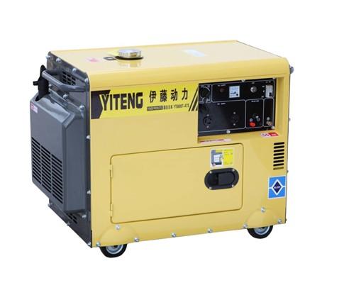 5KW静音柴油发电机 家庭应急发电机