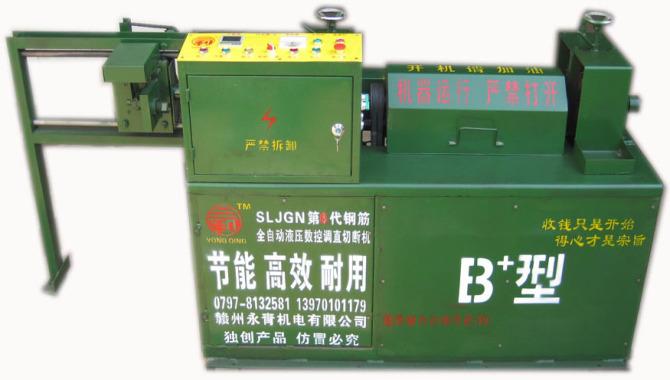 多段数自动循环数控液压延长调直切断机
