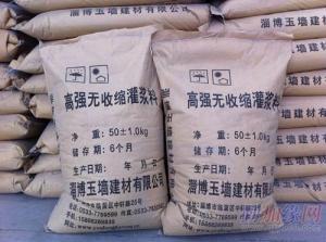 东营灌浆料(&&&)国际领先水平