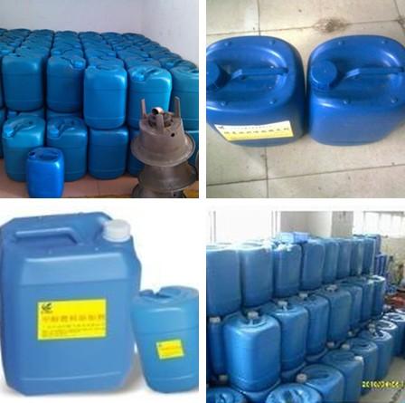 浓缩型醇油添加剂环保油乳化剂