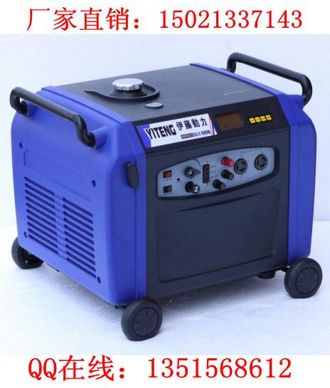 车辆改装用3KW小型汽油发电机价格