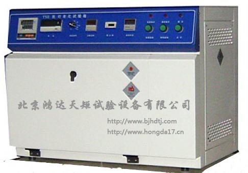 氙灯耐候实验机/氙灯耐候试验机/氙灯老化试验箱